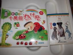 Collection of Good Reads in Chinese image 5