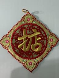 Reusable Couplets for Chinese New Year image 6