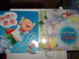 Collection of Good Reads in Chinese image 3