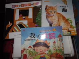 Collection of Good Reads in Chinese image 4