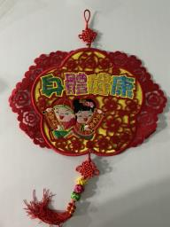 Reusable Couplets for Chinese New Year image 5