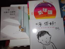 Collection of Good Reads in Chinese image 1
