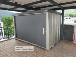 Sankin Japanese Outdoor Storage Cabinet image 9