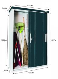 Cool-1350 Sankin E-style Outdoor Storage image 1