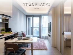 TOWNPLACE SOHO image 3