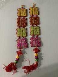 Reusable Couplets for Chinese New Year image 7