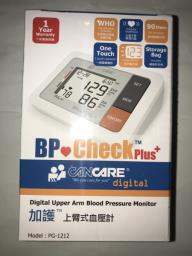 Digital Upper Arm Blood Pressure Monitor image 1