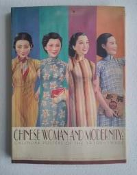 Chinese Woman and Modernity image 1