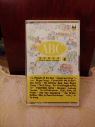 Audio Casette Tapes to Learn English Abc image 1