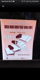 Step by Step Piano Course Books image 3