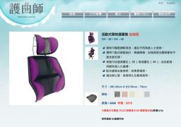 Adjustable Neck  Back Support Set image 8