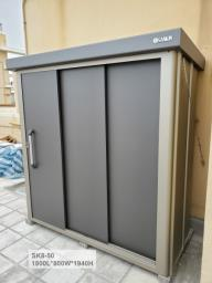 Sankin Japanese Outdoor Storage Cabinet image 5