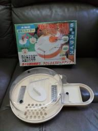 Japanese Food Processor image 1