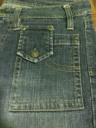 Japanese womens jeans image 2